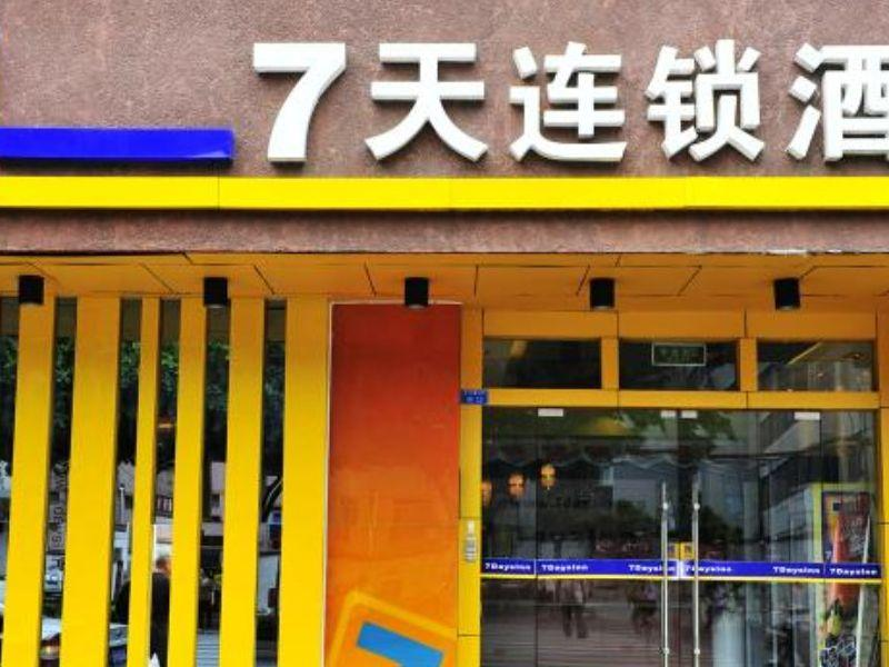7 Days Hotel Chengdu Tianfu Square Subway Station Branch