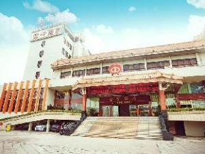 Xiamen Jinbao Hotel