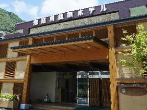키누가와 온센 호텔  (Kinugawa Onsen Hotel)