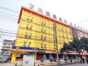 7 Days Inn Changsha Wuyi Square Subway Station Wanda Square Branch