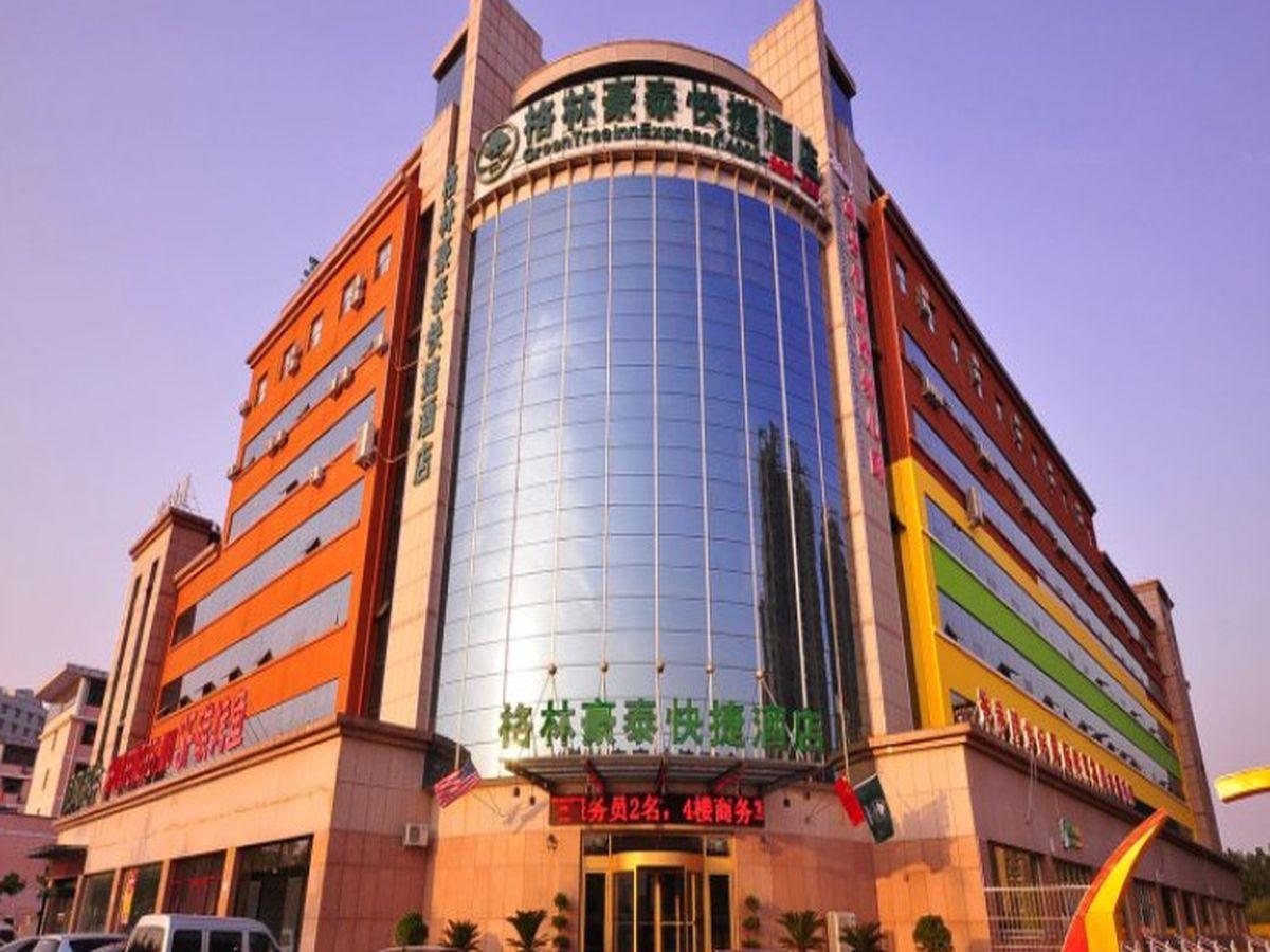 GreenTree Inn Dezhou KangBo Avenue Statium Express Hotel