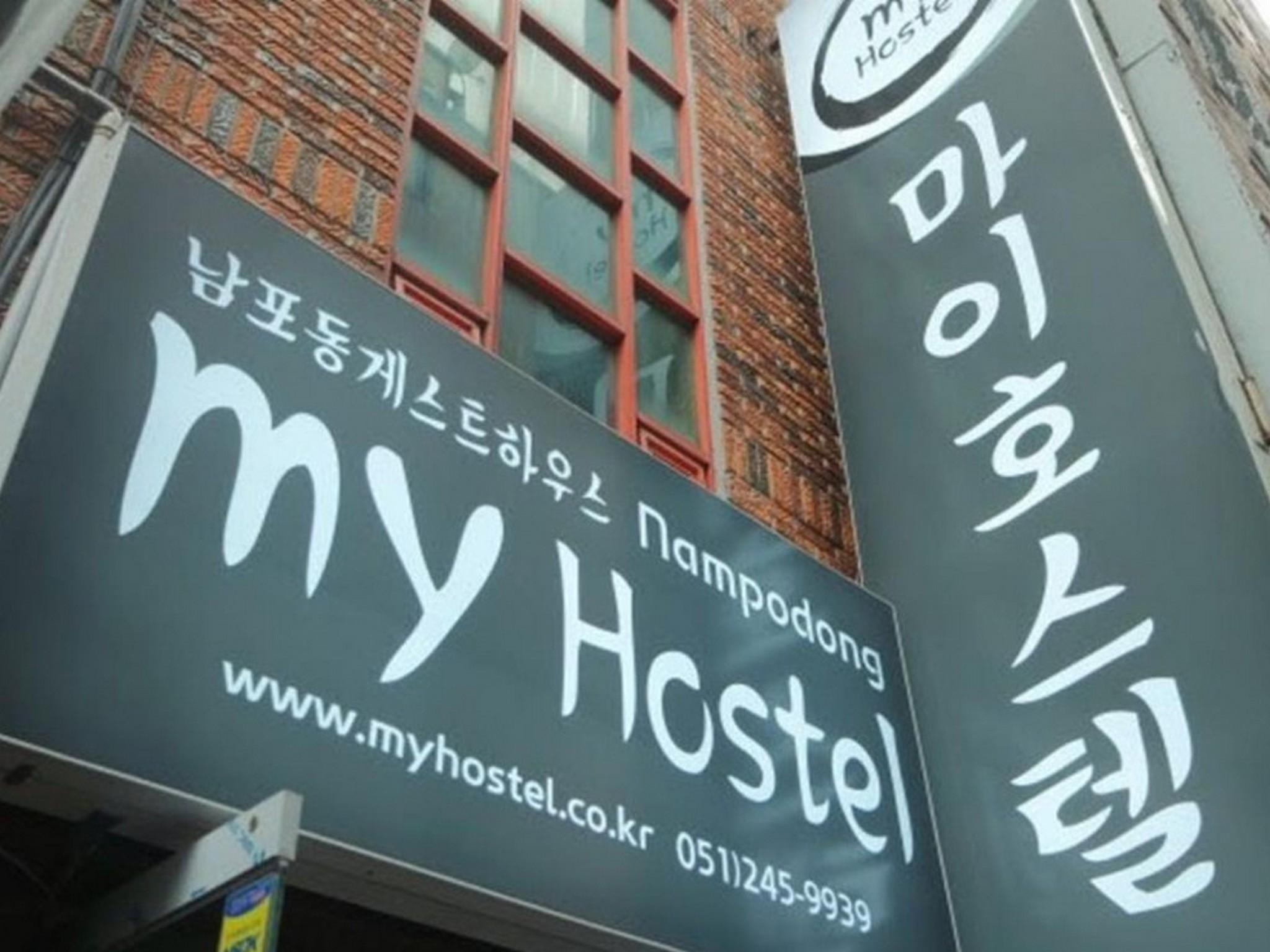 MY Hostel Nampo