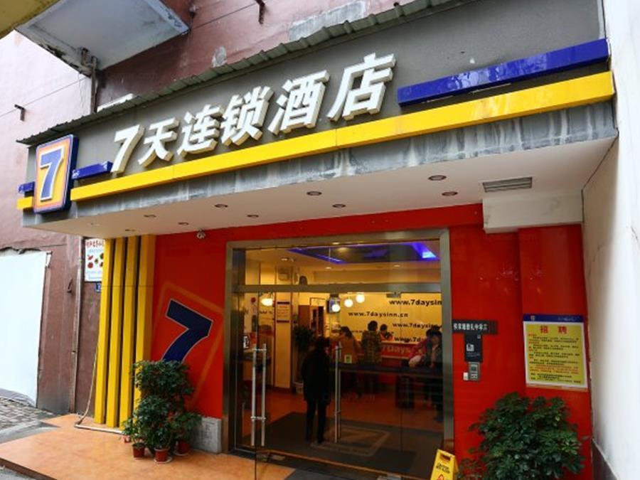 7 Days Inn·Changsha Houjiatang Yali High School