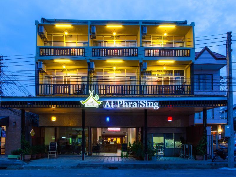 รีวิวใน Pantip แอต พระสิงห์ เกสต์เฮาส์ - เชียงใหม่