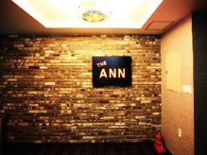 關於The Ann飯店 (Hotel The Ann)