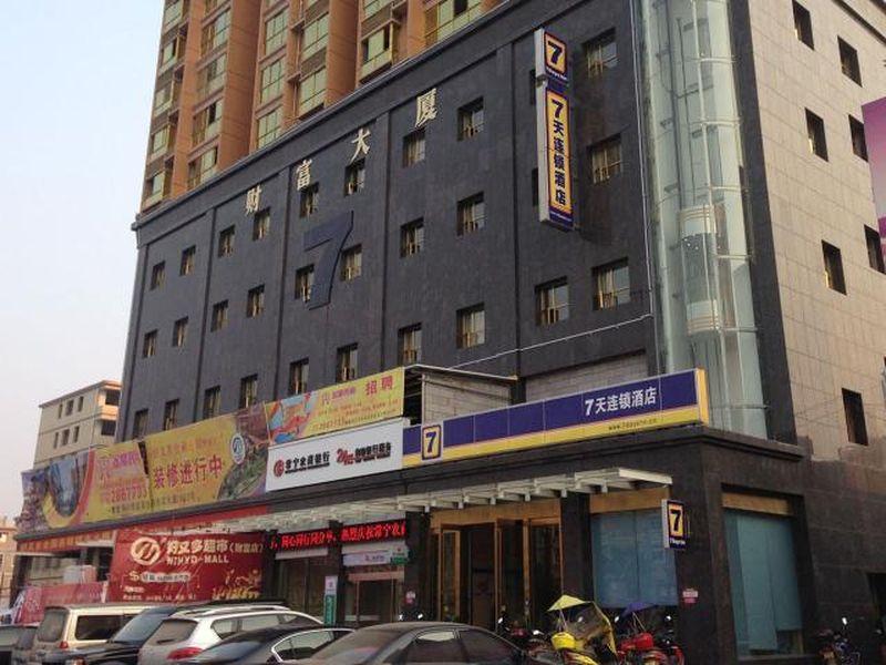 7 Days Inn Changning Bus Station Branch