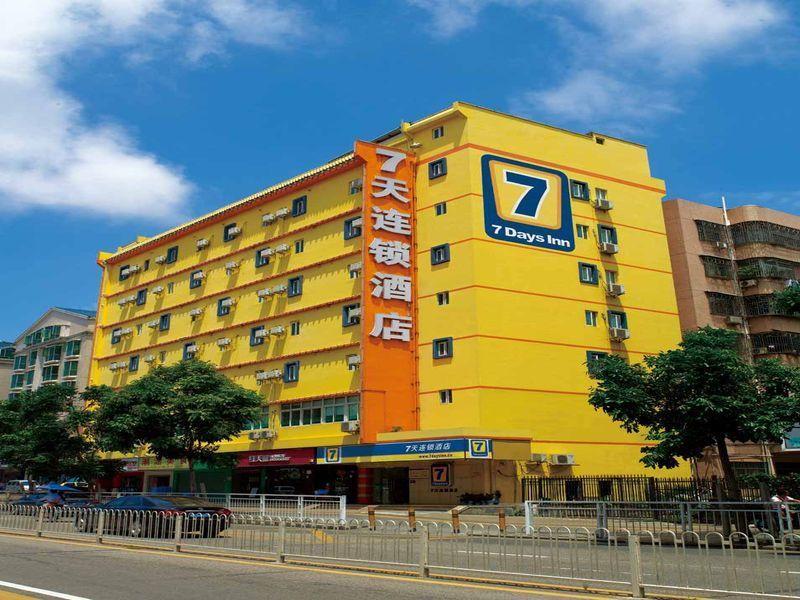 7 Days Inn Jiaozuo Jianshe Road Travel Station Branch