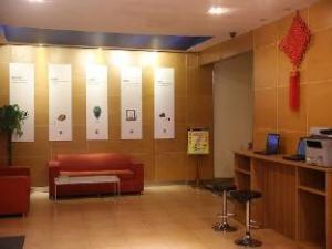 Hanting Hotel Shenyang North Train Station Hui Gong