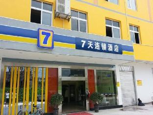 Фото отеля 7 Days Inn Xichang Hangtian Avenue Jixiang Road Branch