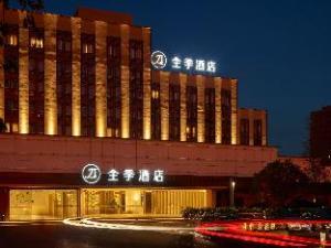 JI Hotel Shanghai Hongqiao Wuzhong Road Branch