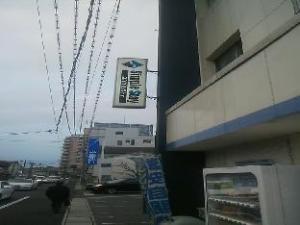 Simple Stay Miyajima Hotel