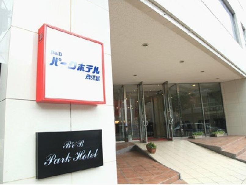 BandB Park Hotel Kagoshima