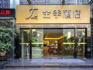 JI Hotel Kunming Cuihu Branch