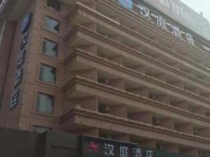 Hanting Hotel Wuhan Xinhua Road Second Branch