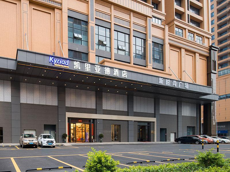 Kyriad Marvelous Hotel�Foshan International Convention And Exhibition Center