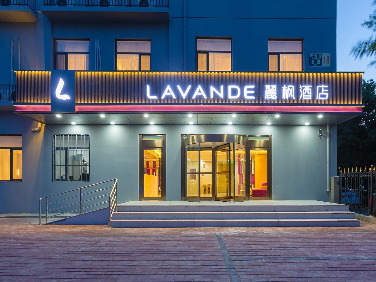 Lavande Hotel�Beijing Daxing Huangcun Guanyin Temple Metro Station