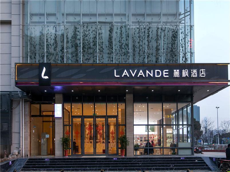 Lavande Hotel·Wuhan Changgang Road