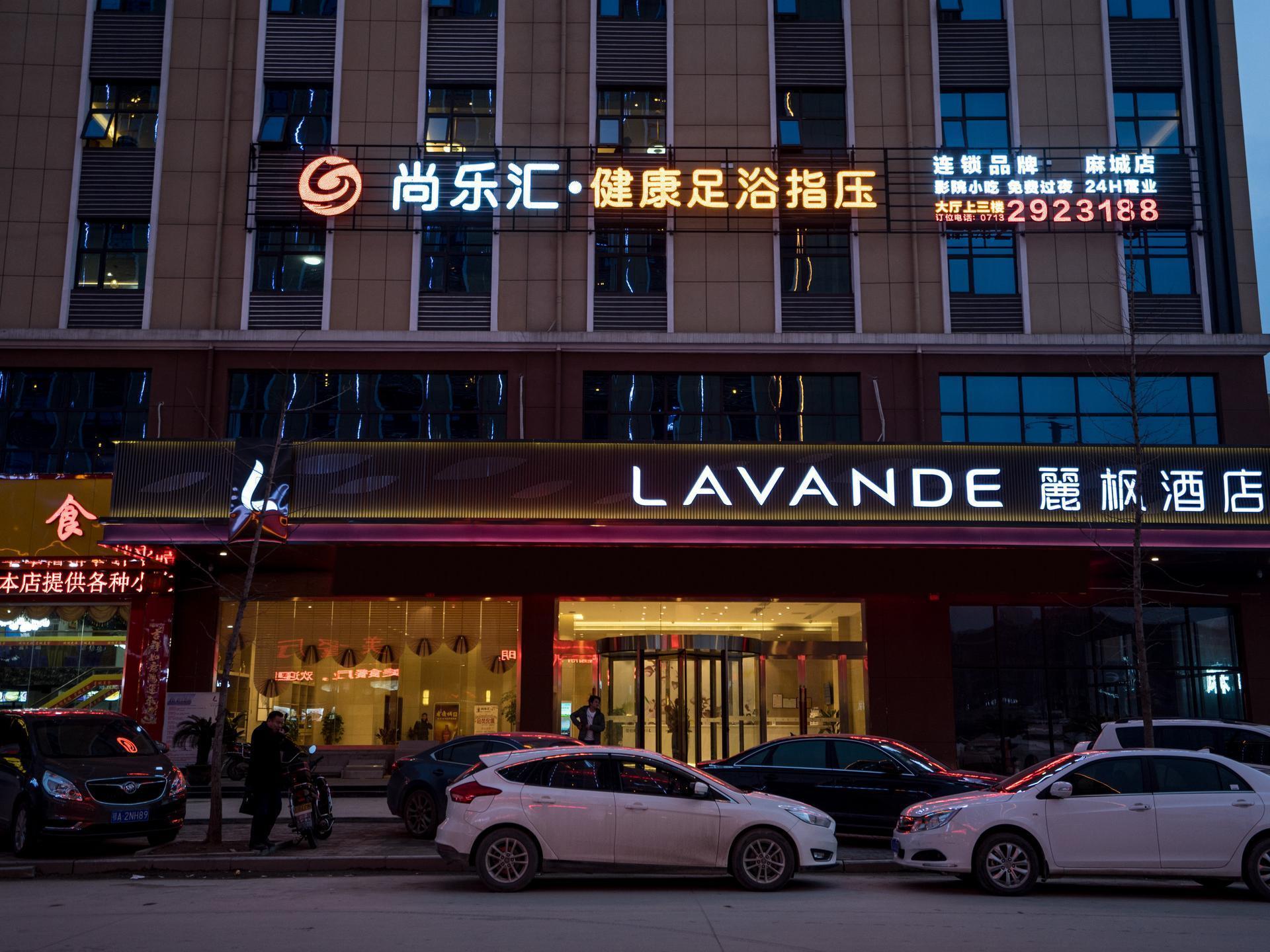 Lavande Hotel�Macheng High Speed Station