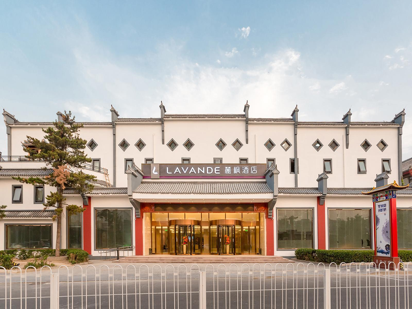 Lavande Hotel�Beijing Sihui