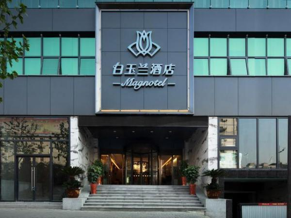 Magnotel Hotel·Shiyan Dongyue Road Shiyan