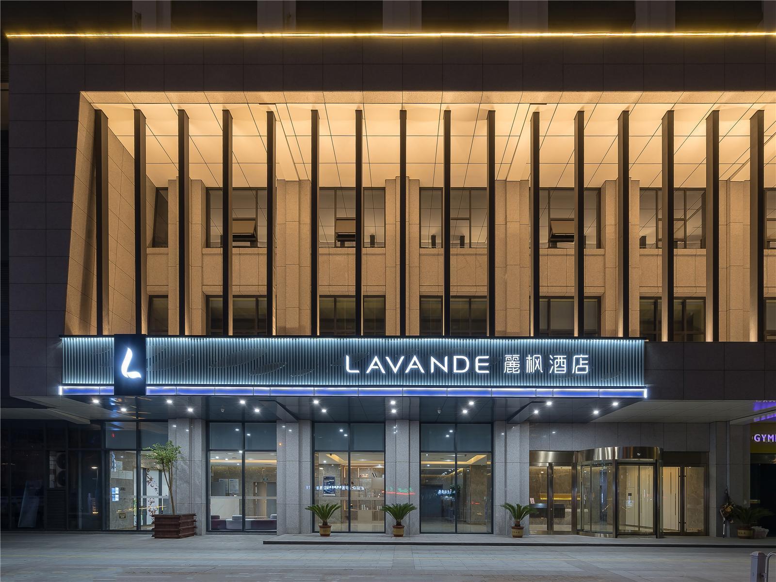 Lavande Hotel�Xuzhou Junsheng Plaza