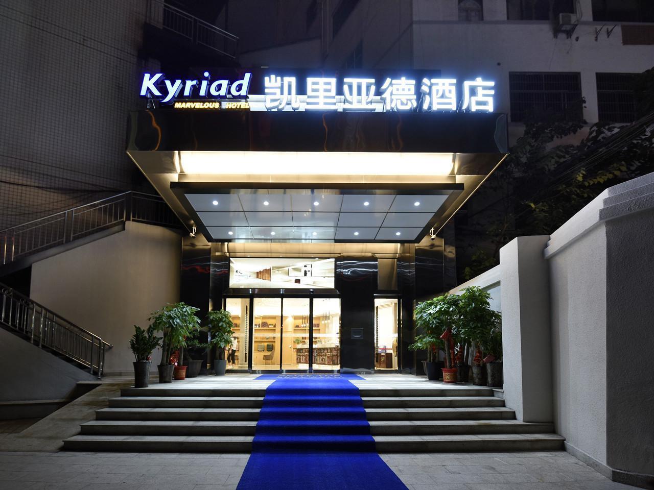 Kyriad Marvelous Hotel·Changsha Furong Square