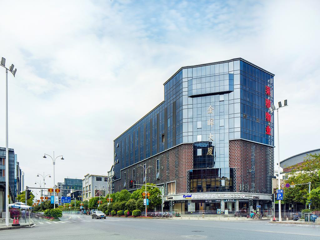 Kyriad Marvelous Hotel�Fuzhou Sanfang Qixiang