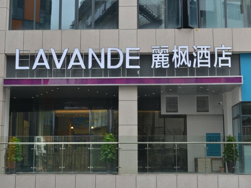Lavande Hotel�Zhangjiajie Jiefang Road Bofu Plaza