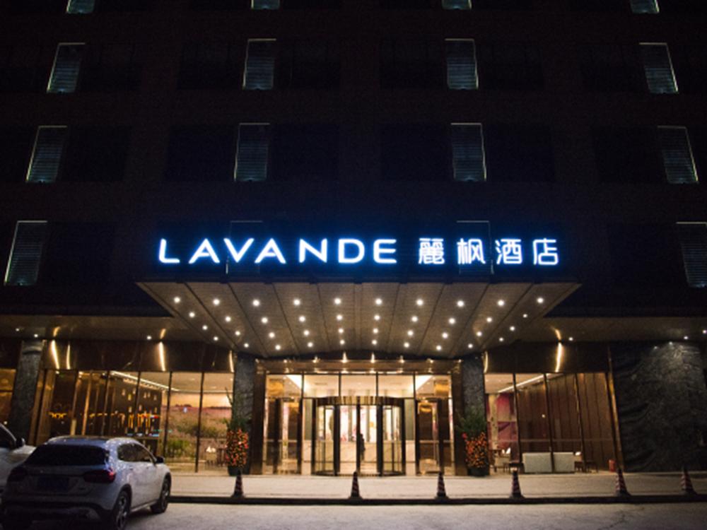 Lavande Hotel�Guangzhou Airport Road Xiamao