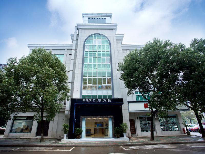 Xana Hotelle�Jiande Qiantan