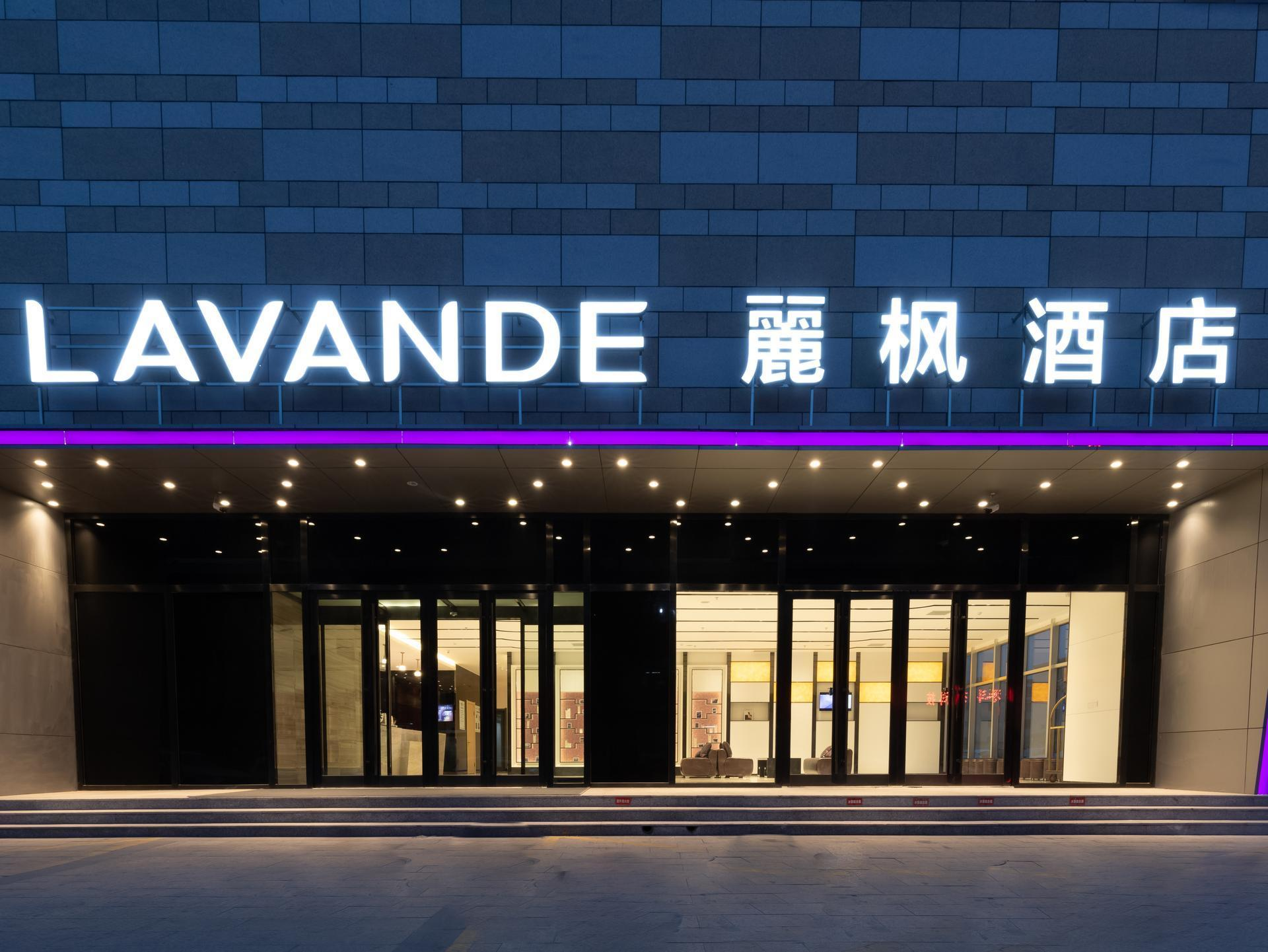 Lavande Hotel�Shijiazhuang Xinji Lucheng Commercial Plaza