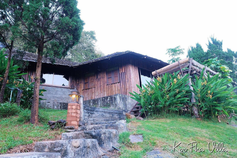 Koo Fha Villa @Sai Nam Wang Resort วิลลา 2 ห้องนอน 1 ห้องน้ำส่วนตัว ขนาด 50 ตร.ม. – ดอยอินทนนท์