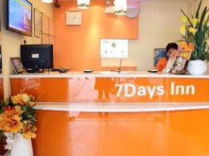Om 7 Days Premium Kunming Pedestrian Street Branch (7 Days Inn Kunming Pedestrian Street Branch)