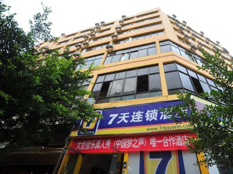 7 Days Inn Kunming Wuhuashan Branch
