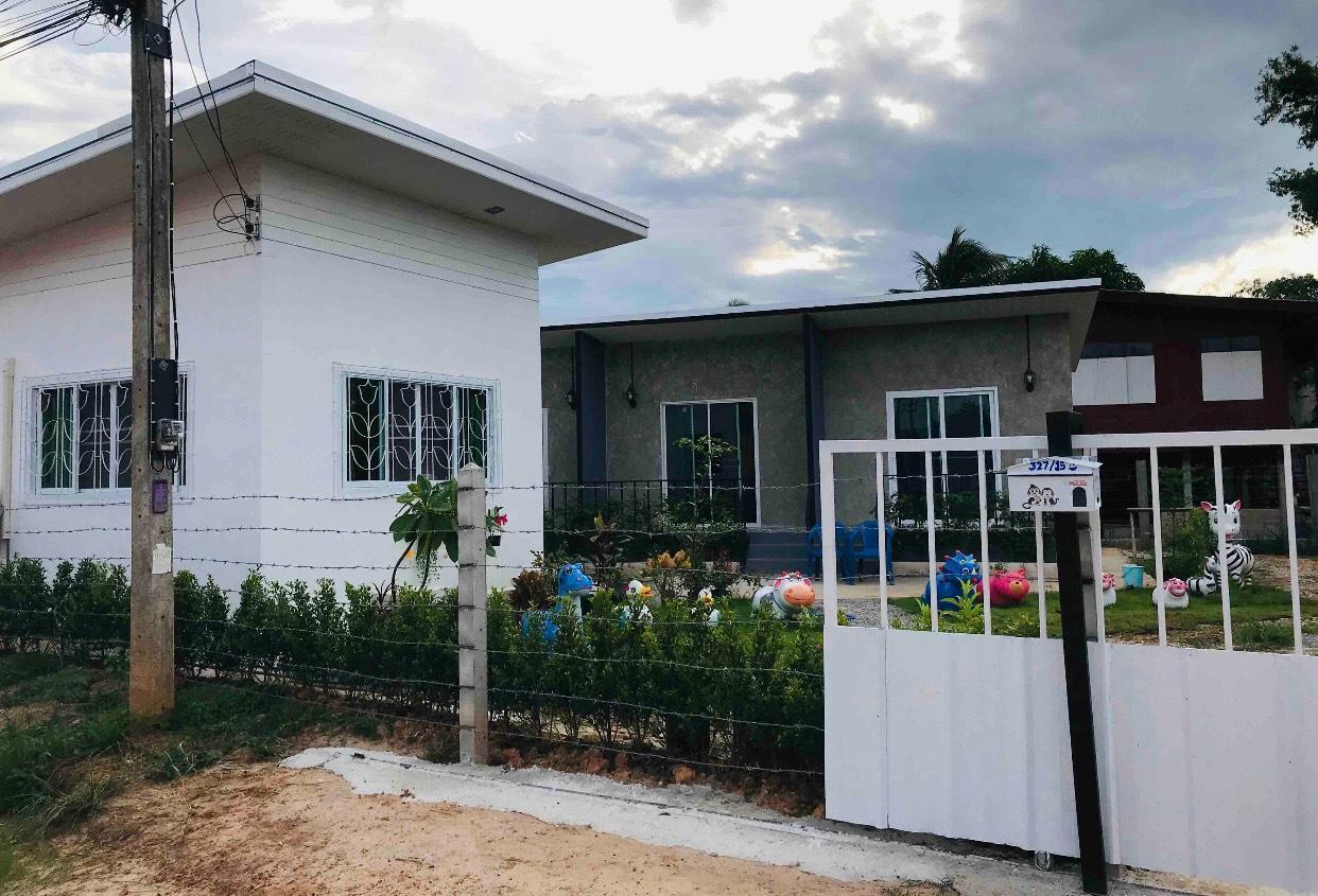 Home Dream House