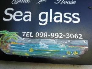 Guest House Sea Glass