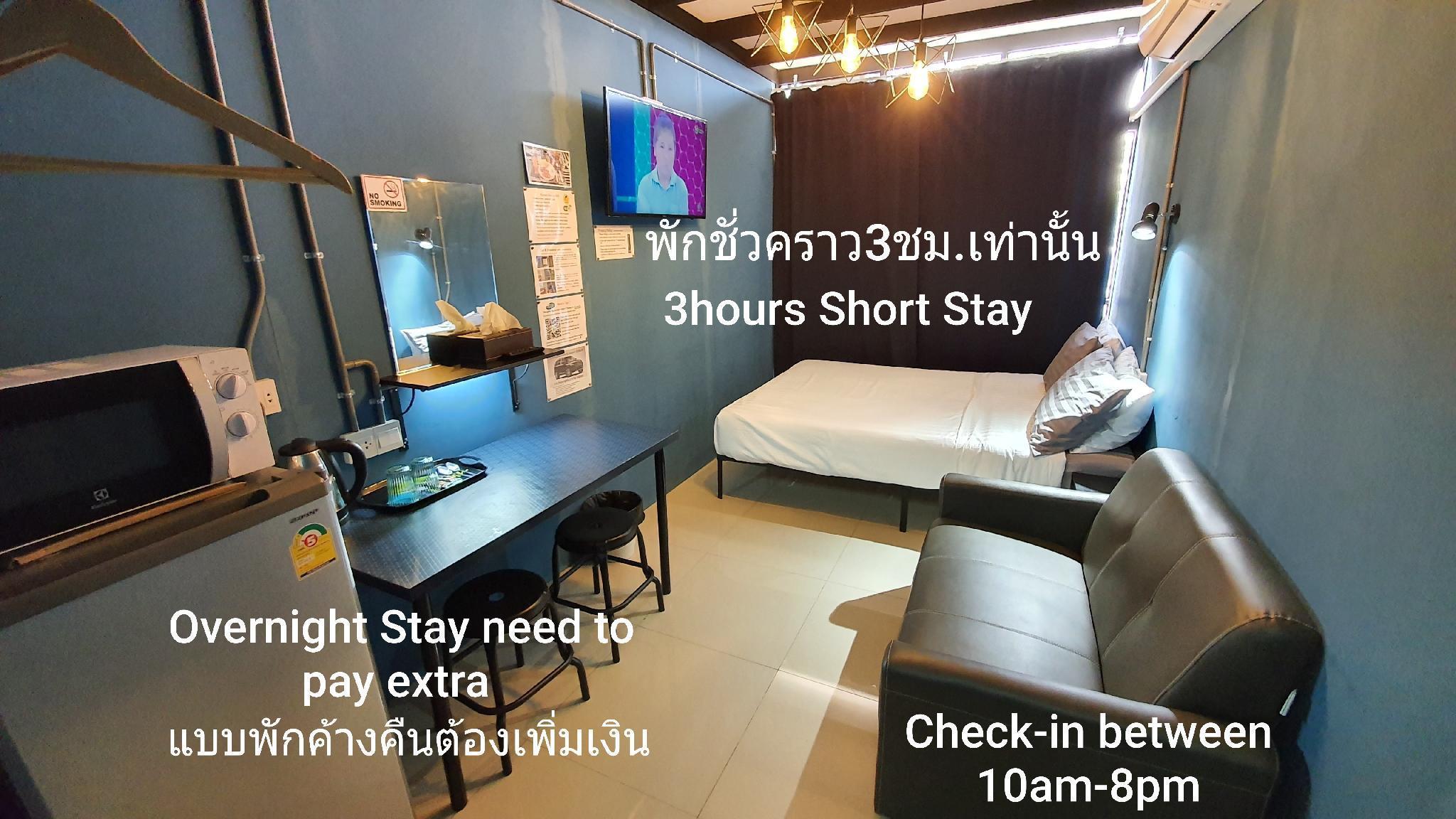 3hours Temporary Short Stay during Between10am-8pm สตูดิโอ บังกะโล 1 ห้องน้ำส่วนตัว ขนาด 18 ตร.ม. – สนามบินนานาชาติดอนเมือง