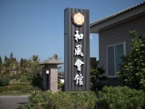 호 펑 게스트하우스  (Ho Feng Guest House)