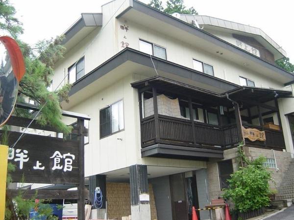 Azegamikan Nagano