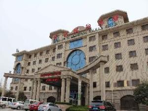 Qingdao Chengyang Hotel