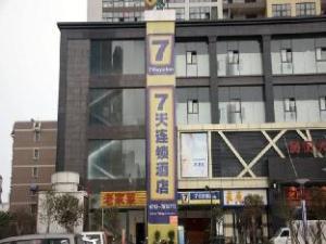 7 Days Inn Huanggang Normal College Branch