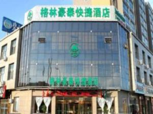 GreenTree Inn Hebei Zhangjiakou Zhangbei Bus Station Zhangku Avenue Express Hotel