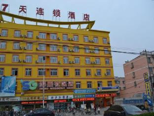 Фото отеля 7 Days Inn Taizhou Jiangyan Qintong Old Town Branch