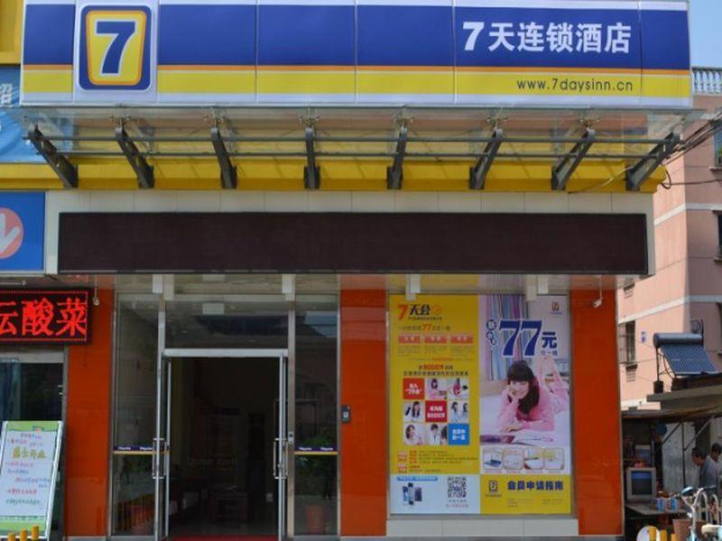 7 Days Inn Taizhou Jiangyan Qintong Old Town Branch