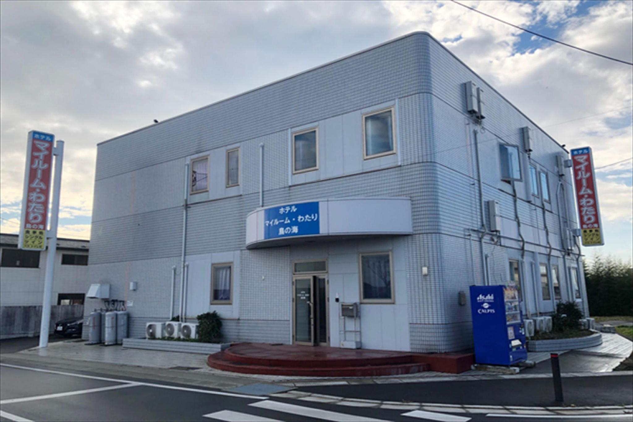OYO 44573 My Room Watari Torinoumi