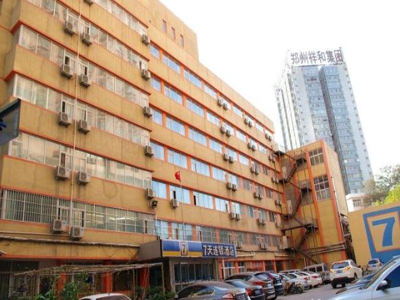 7 Days Inn Zhengzhou Railway Station Erma Road Branch
