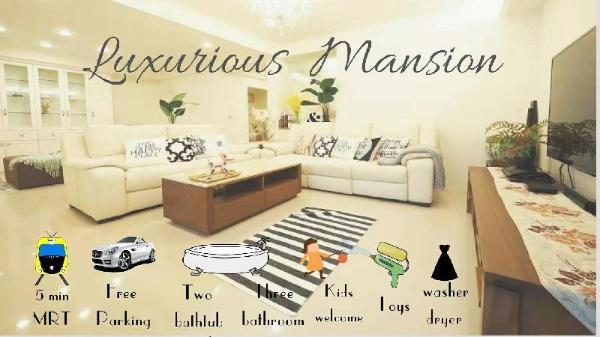 FREE PARKING/Luxurious Mansion/4BD/3BA/13ppl/5min. Taipei