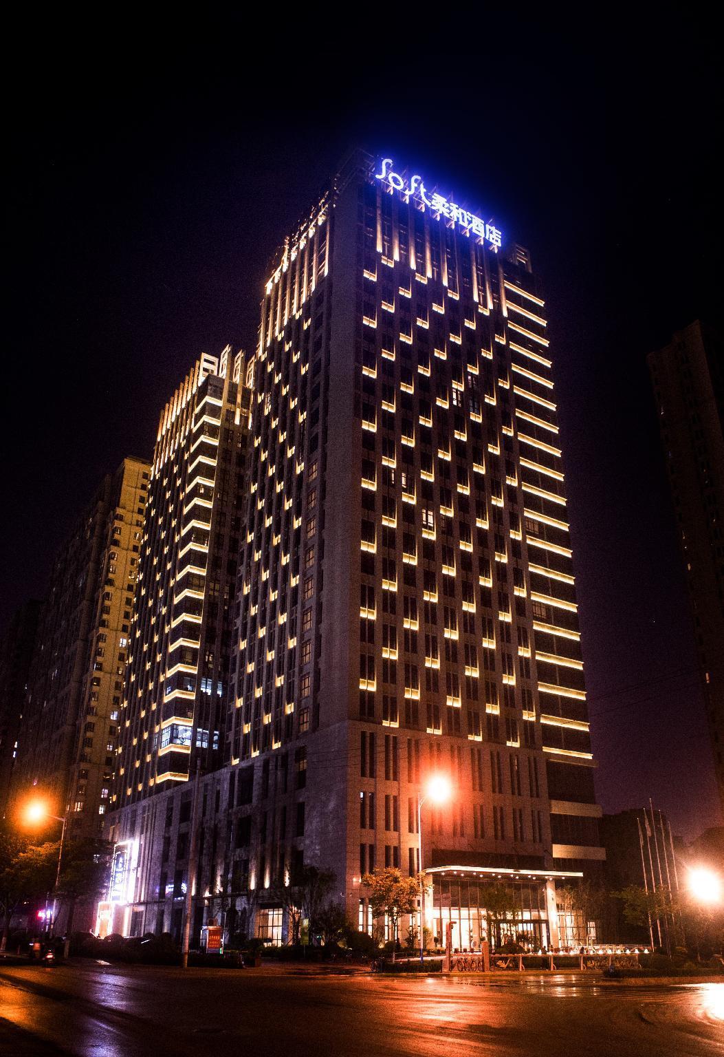 Soft Hotel Xi'an