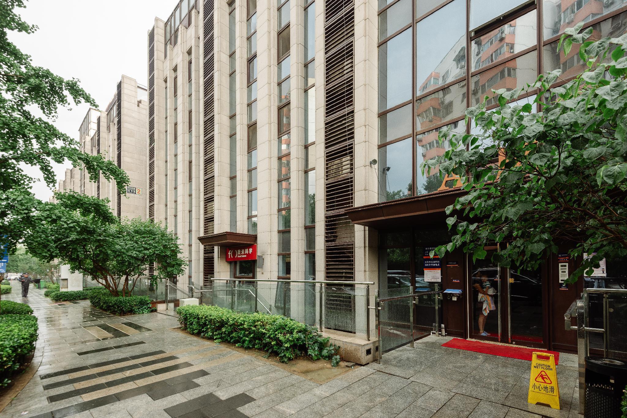 Modou Apartment  Beijing Wudaokou
