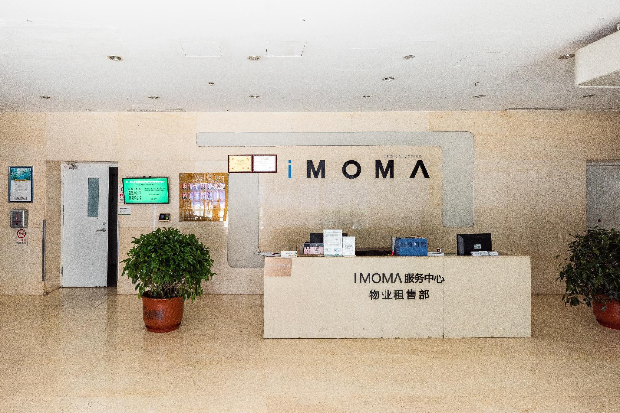 Modo Apartment  Beijing Millet Science Park Shop